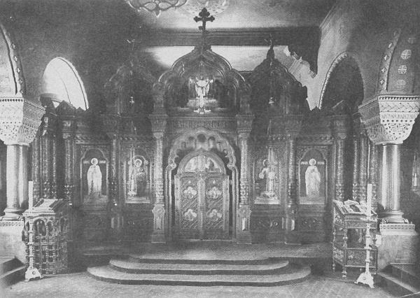 Церковь во имя святого Александра Невского. Иконостас. Фото 1890-х гг.